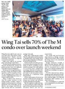 Wing-Tai-Sells-70%-of-the-M-condo-over-launch-weekend
